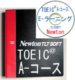 TOEIC Aコース E-Learning